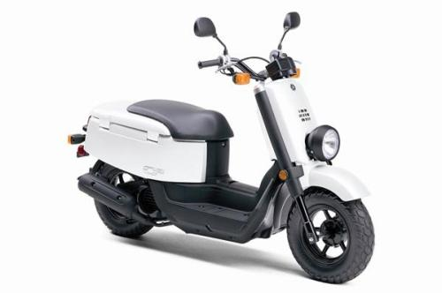 small resolution of 800 1024 1280 1600 origin honda ruckus