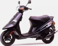 Suzuki Suzuki Address V100 - Moto.ZombDrive.COM