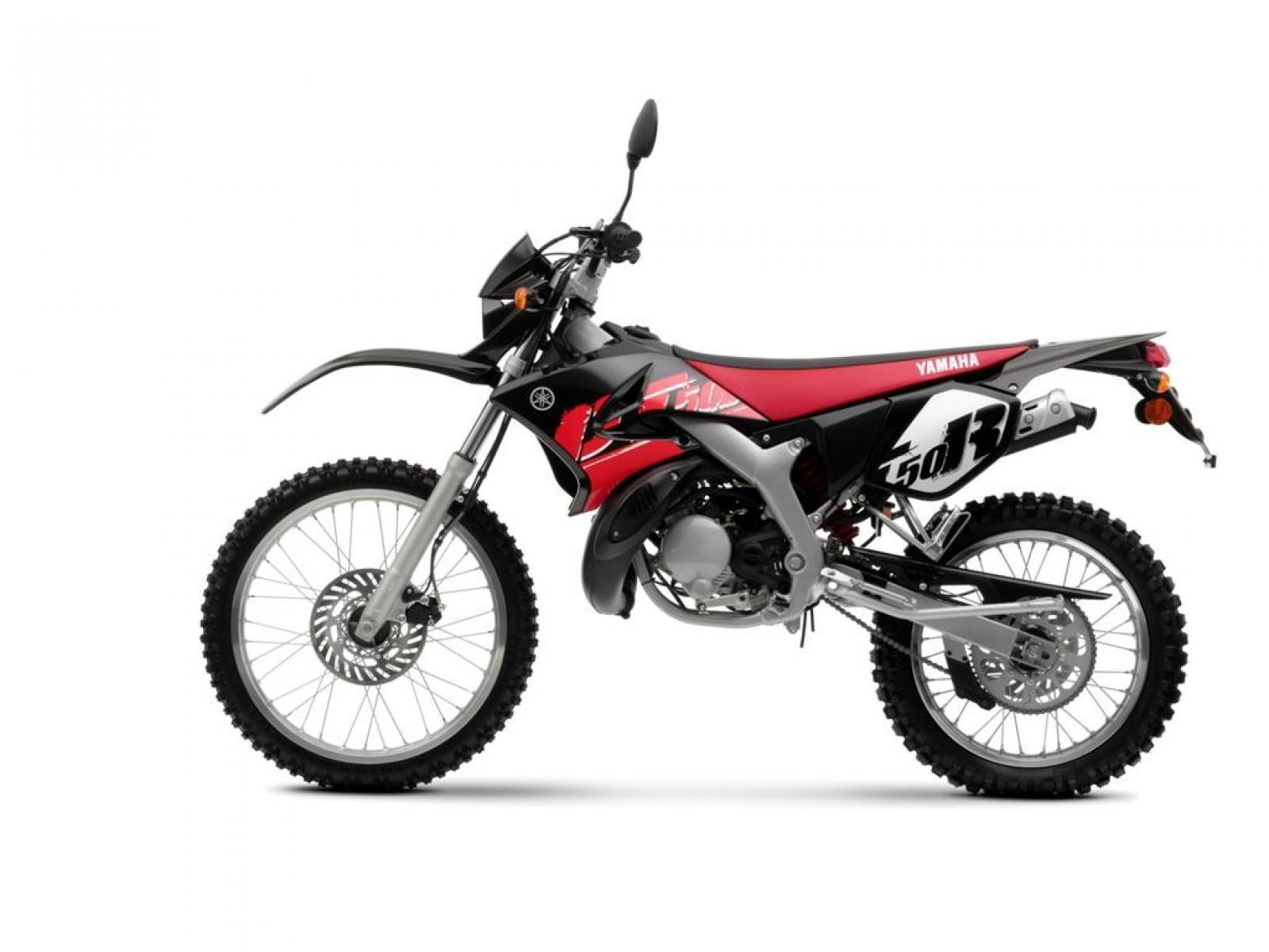 Yamaha Yamaha Dt 50 R