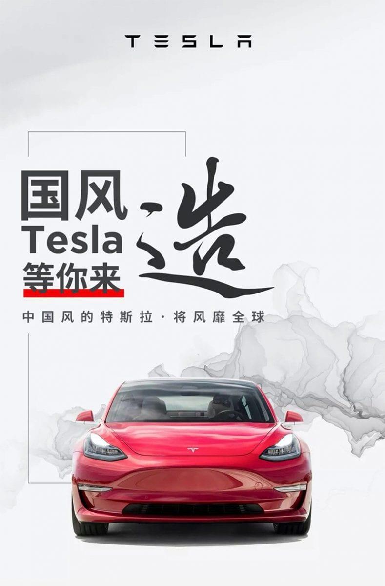 MODEL 3還是太貴!?TESLA計劃打造更「親民」的電動掀背車?
