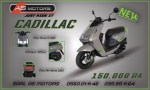 AS Motors CADILLAC : Le nouveau Scooter urbain aux lignes sportives
