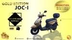 """VMS Industrie : Un Top-Case offert avec la """"GOLD EDITION"""" du JOC-I"""