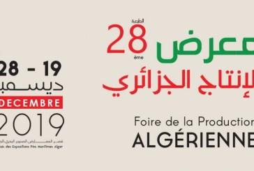Foire de la production nationale du 19 au 28 décembre 2019 à Alger