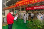 CORONAVIRUS : LIFAN reprend la production avec précaution en Chine