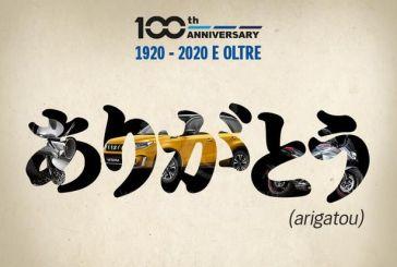 Suzuki célèbre son 100e anniversaire !