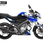 yamaha-new-vixion-2013-KTM-blue5