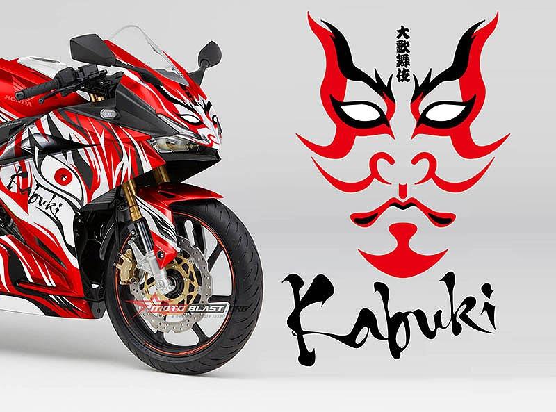 modifikasi striping honda cbrrr kabuki red edition