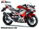 Kawasaki Ninja 250R 2018-MV AGUSTA F4RC
