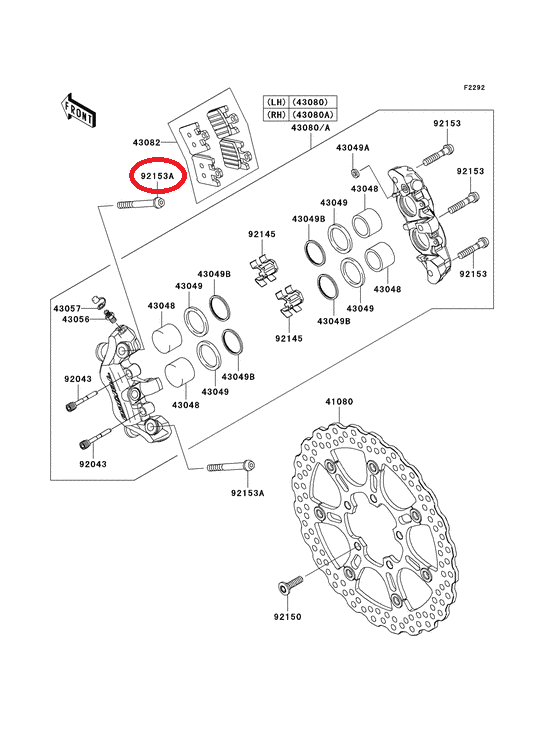 Болт спирачен апарат 10×60 KAWASAKI ZX 1000 92153-1531
