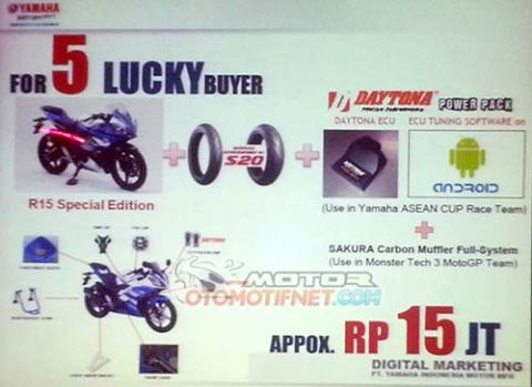 Yamaha-R15-Special-Edition-2