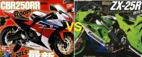 cbr250rr vs zx250r