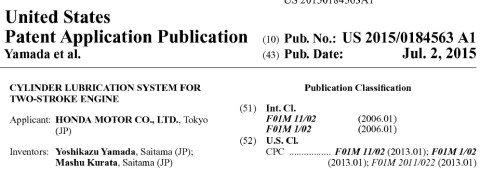 Honda-New 2T-Patent