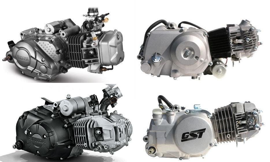 horizontal engine cub