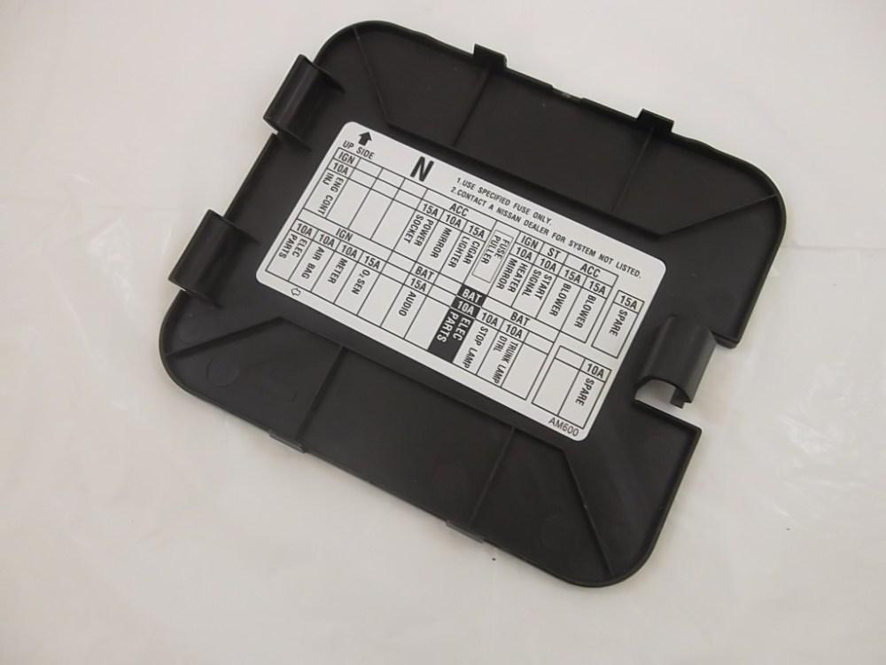 medium resolution of 2005 infiniti g35 fuse box