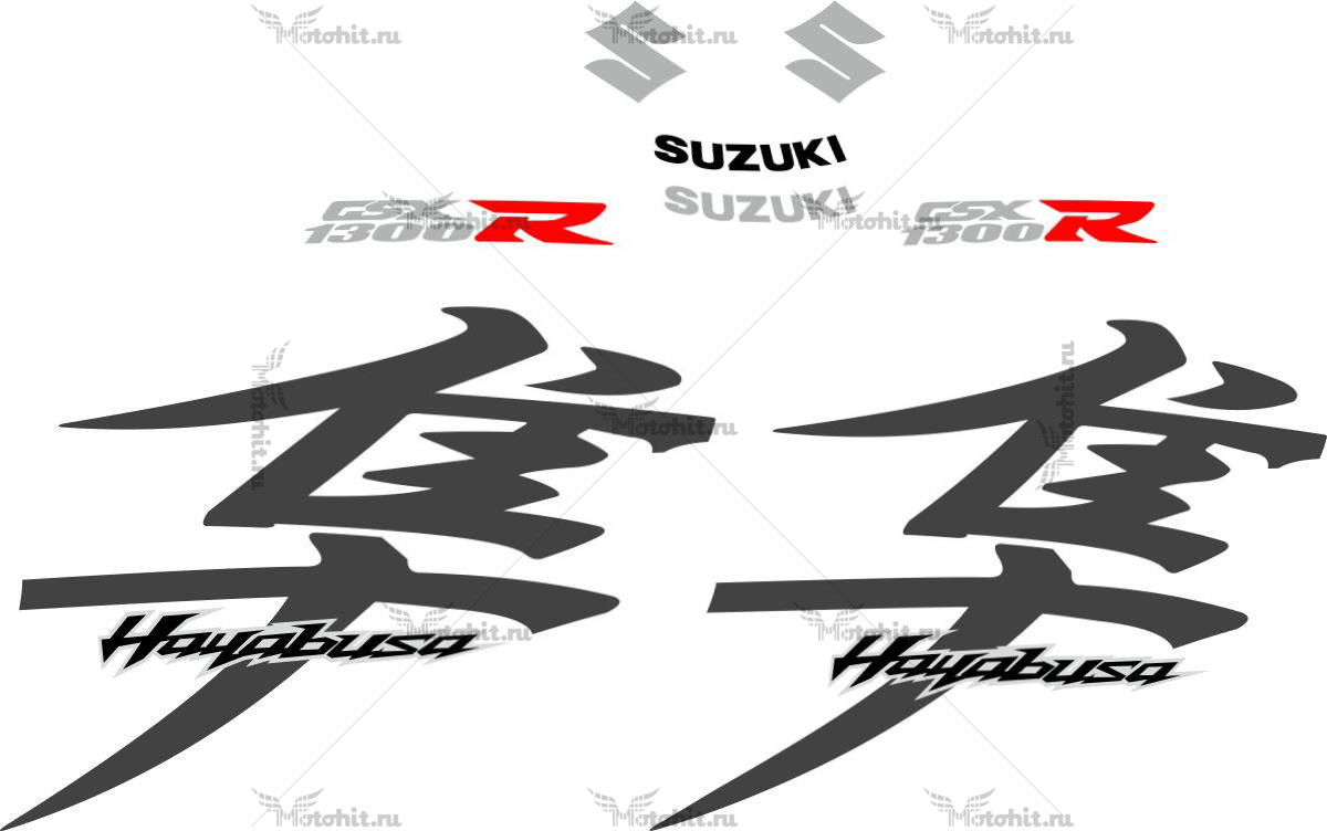 Комплект наклеек SUZUKI GSX-R-1300 HAYABUSA 2008-2009 FOR
