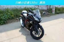 wpid-wp-1446610474313.jpeg