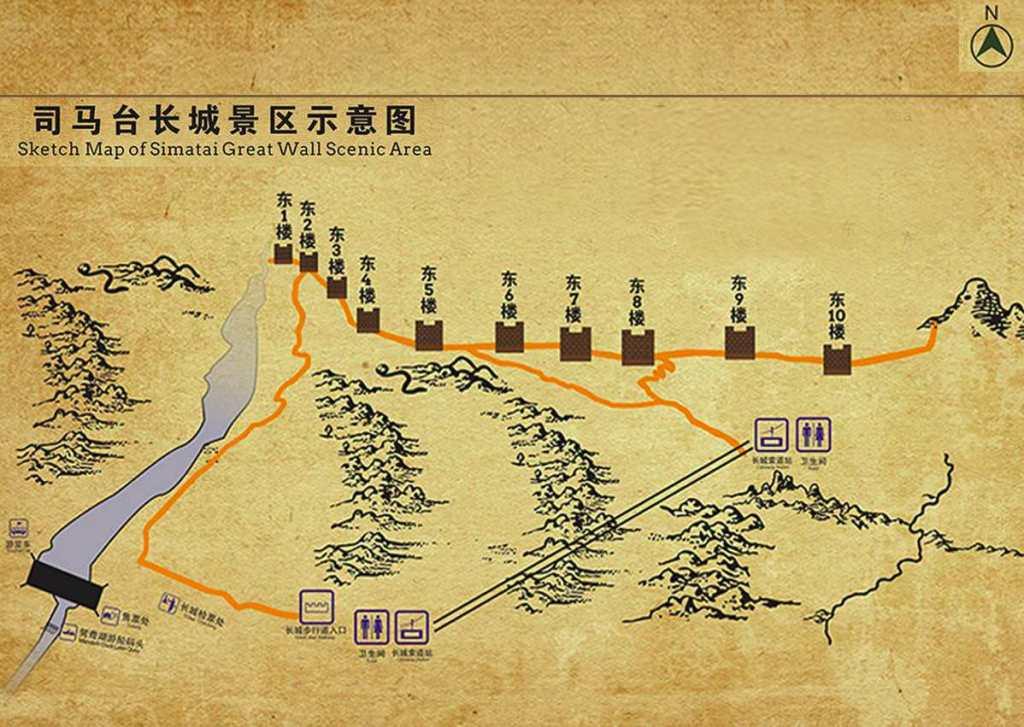Карта Сыматай