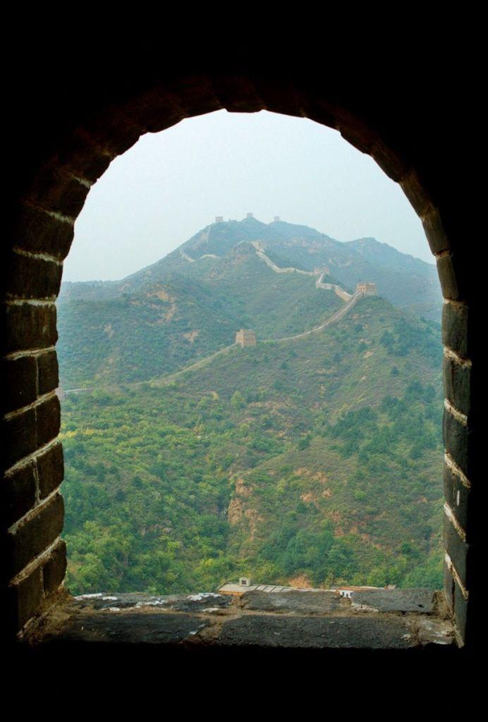 Горы в КНР