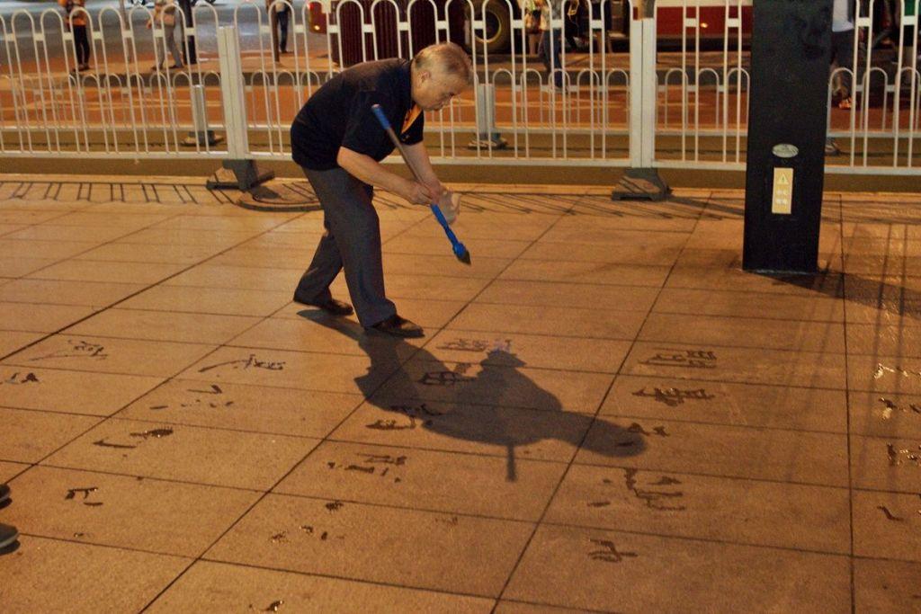 Мужчина рисует в центре Сиань
