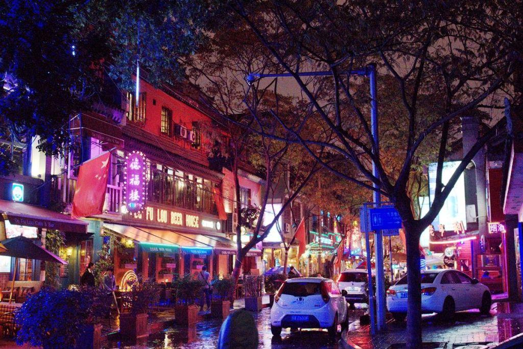Улица баров Сиань
