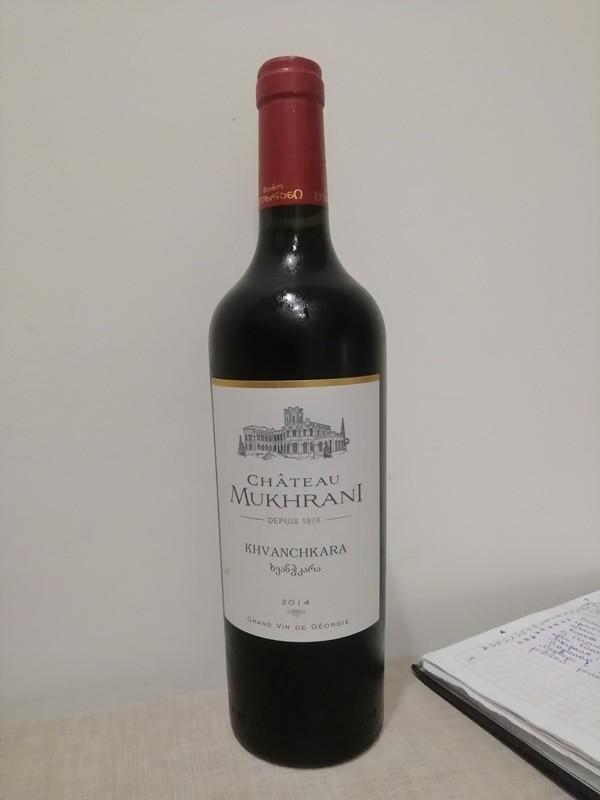 Шато Мухрани грузинские вина