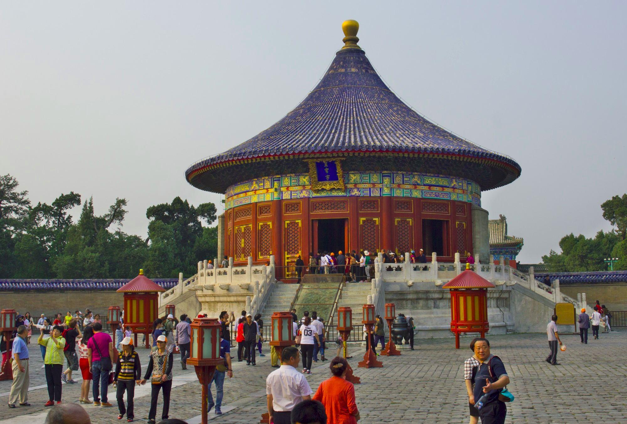 Главная достопримечательность Пекина