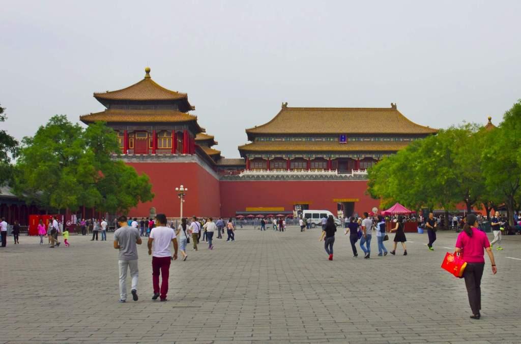 Пекин Гугун