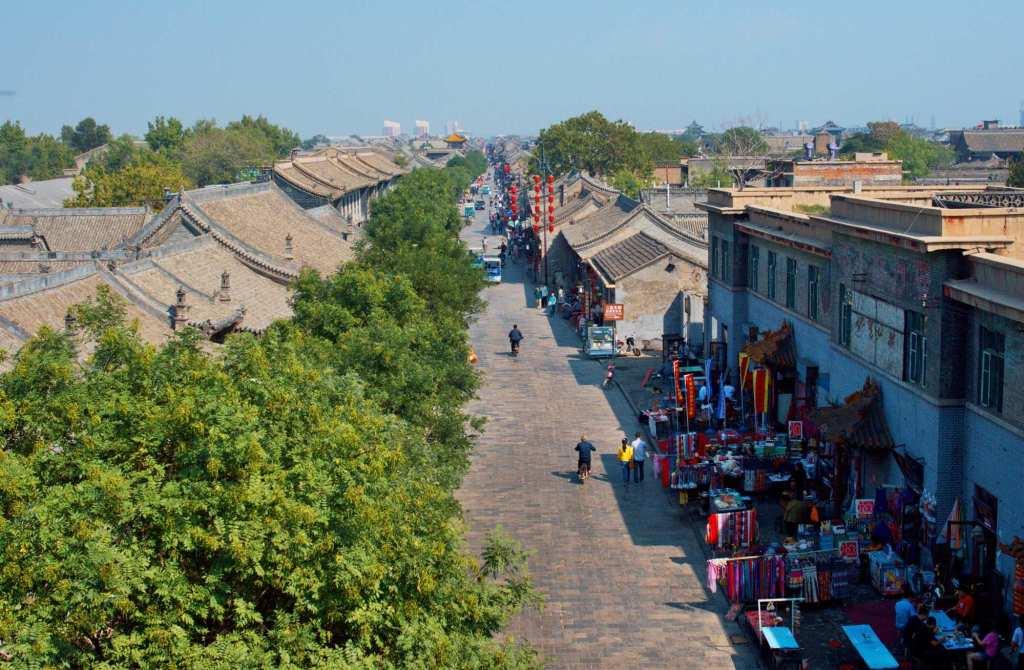 Улица Мин Цин