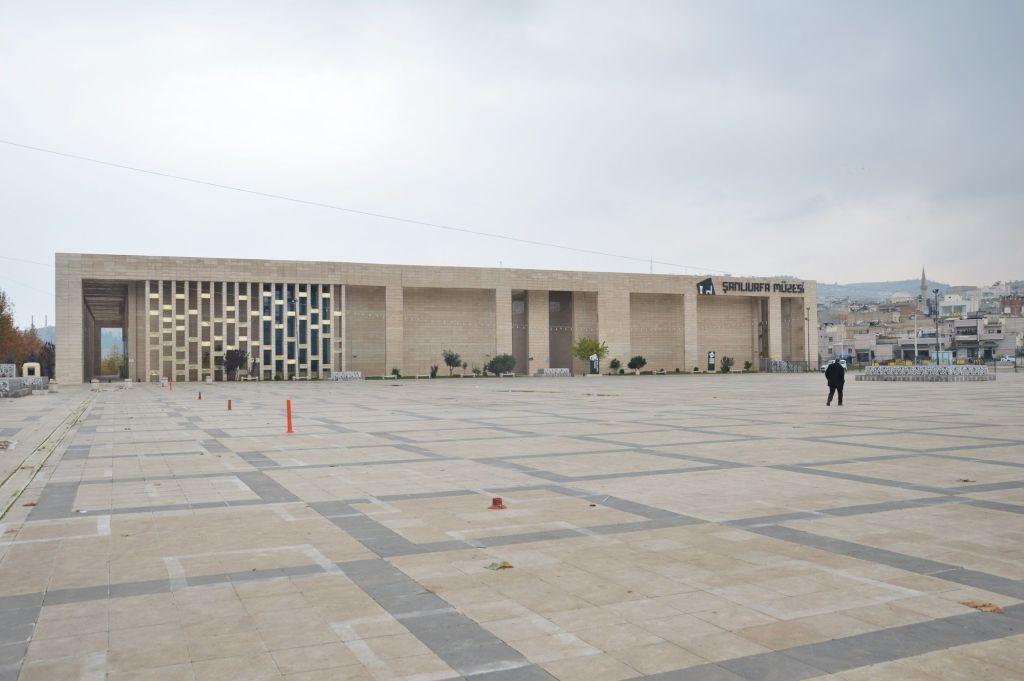 Археологический музей в Шанлыурфе - здание