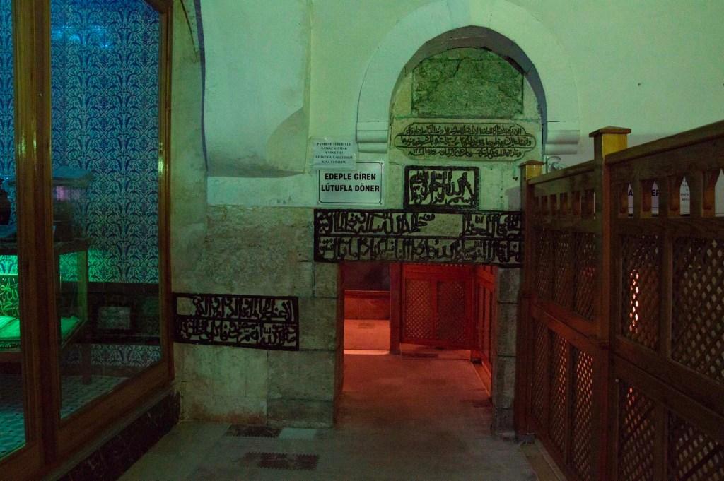Вход в пещеру Авраама Шанлыурфа