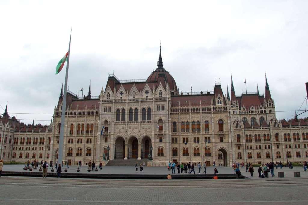 Административное здание в Будапеште