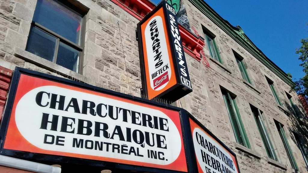 Ресторан в Монреале