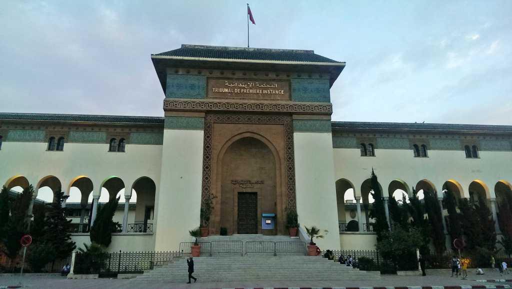 Здание суда Касабланка