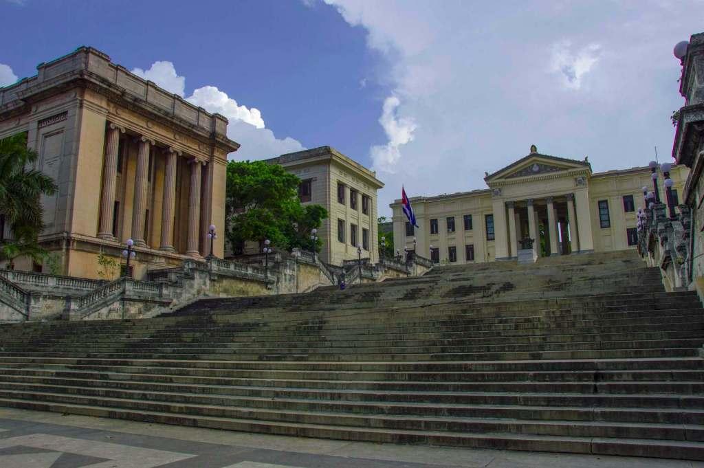 Университет города Гавана