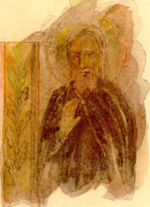 Фреска с изображением христианского святого