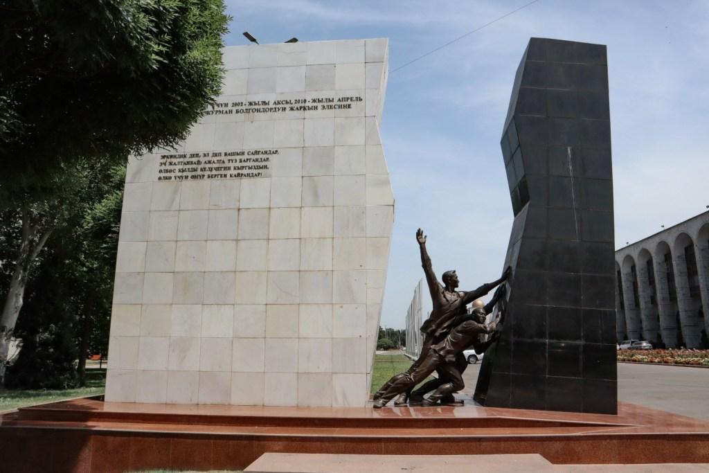 Монумент Бишкек