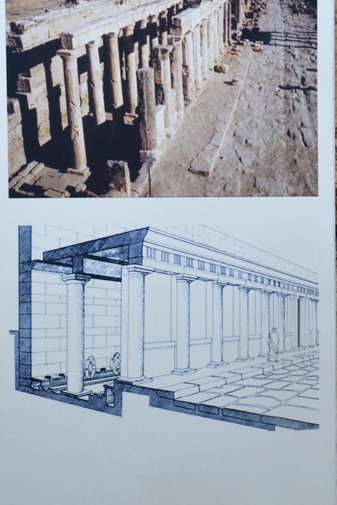 план римской латрины