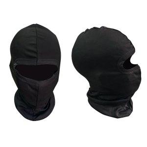 Balaclava Protectora De Viento Color Negro