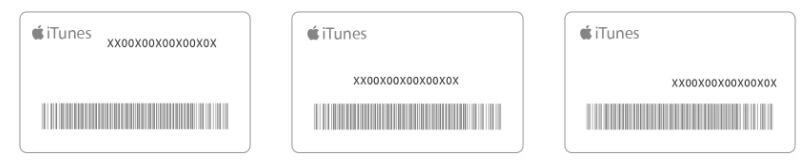 iTunesカードの記載場所 (1)