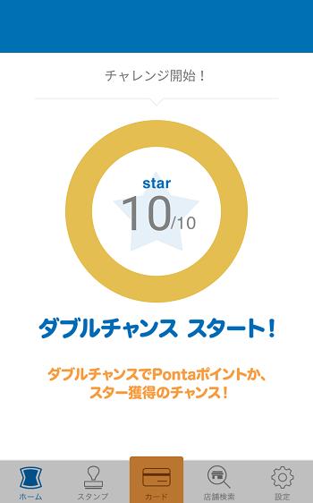 lowson-star-10-1