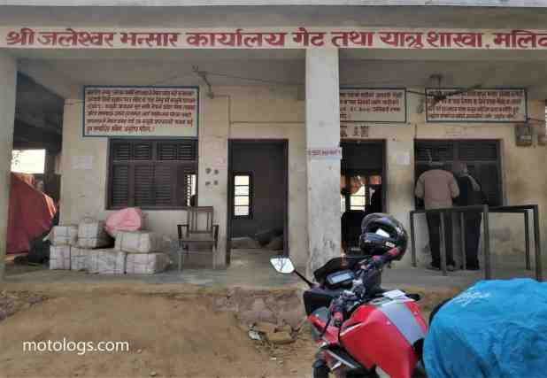 Bhansar Permit office at Bhittamore in Sitamarhi, Bihar - Jaleshwor in Mahottari, Nepal