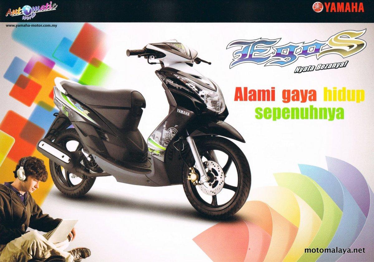 2011 yamaha ego s brochure