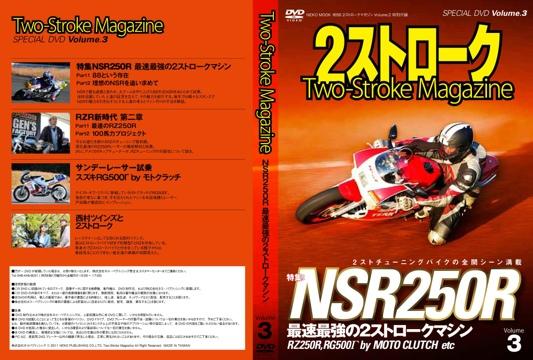 20111203-052345 PTG.jpg