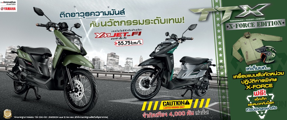 Yamaha ttx 115i x force edition in thailand military for Yamaha ttx adventure scooter for sale