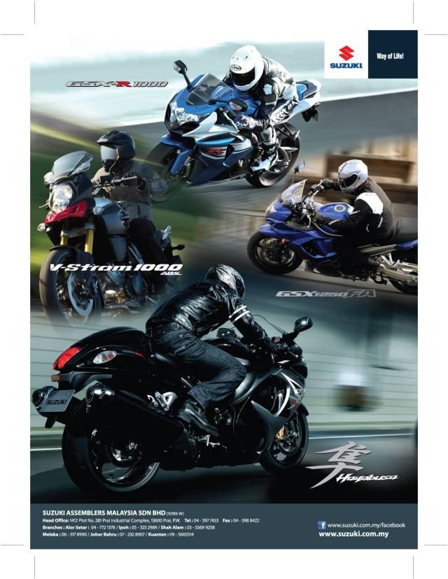Suzuki-big-bike