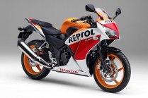 New CBR 250 2015 - Repsol