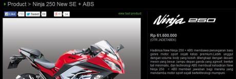 Harga Ninja 250 FI - SE+ABS