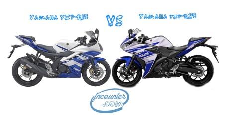 R15 VS R25