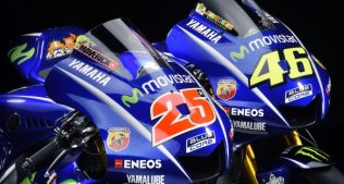 movistar-yamaha-2017 (1)