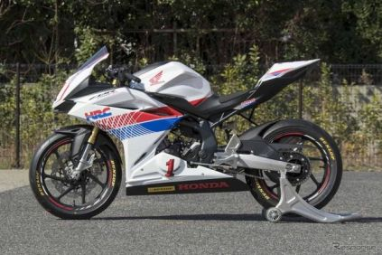 honda cbr250rr race base version HRC (1)
